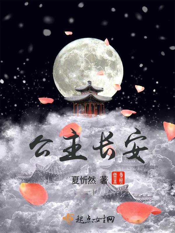 主角是王凡的小说