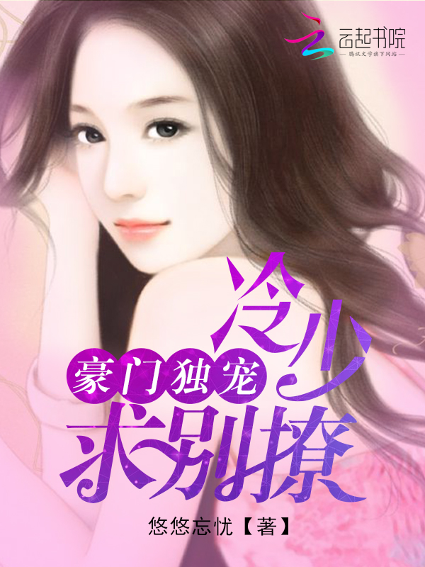 日本豆瓣小说