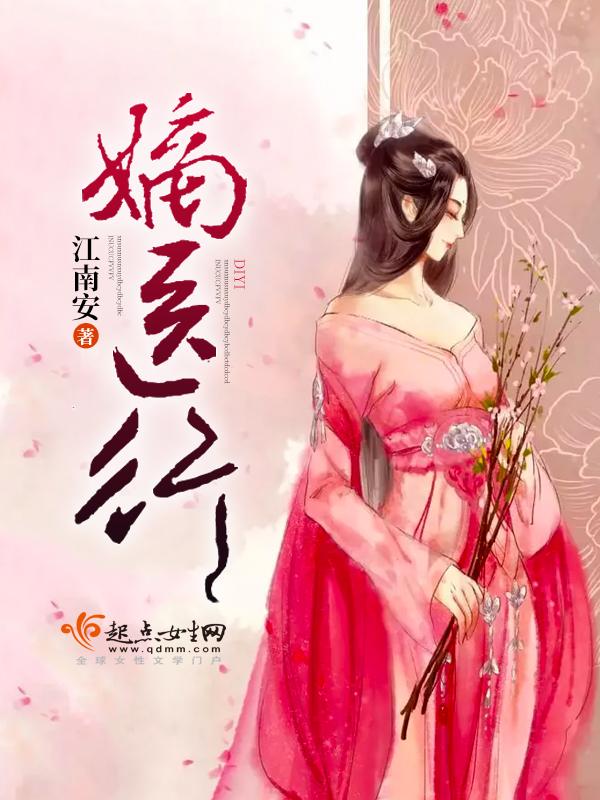 林孤儿小说