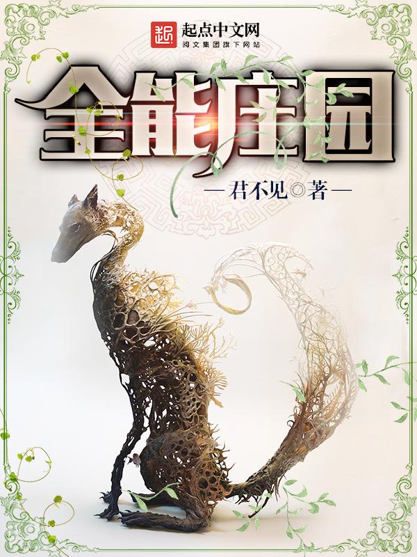 秦穿越小说