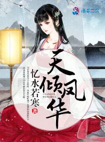 贵族小姐小说