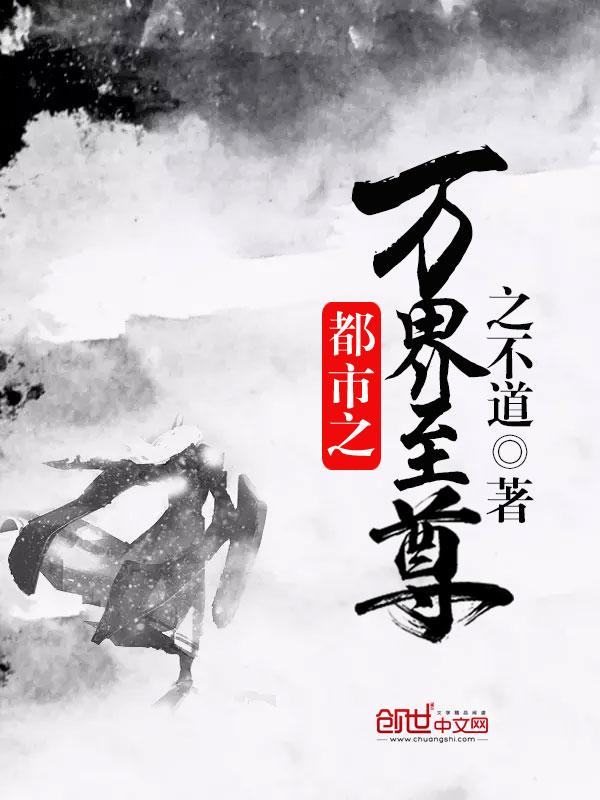 蓝伊雪小说