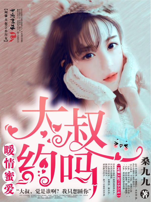 中国小说热度