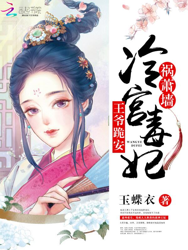 剑灵情缘小说