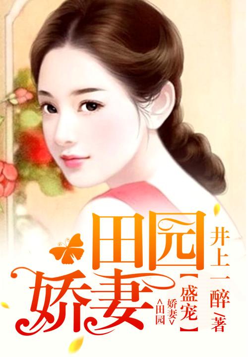 l刘涛小说