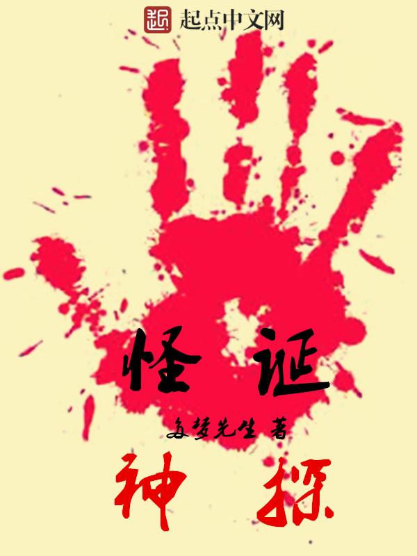 暴力 小说