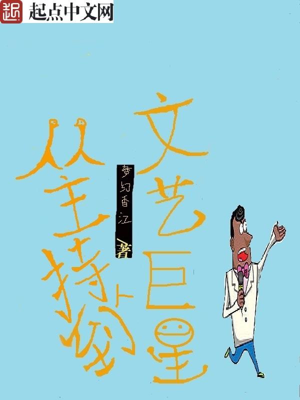 仇四海小说