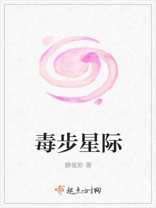 侦情档案 小说