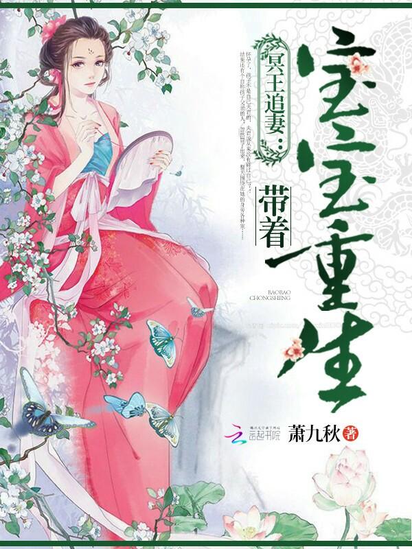 幻想双修小说
