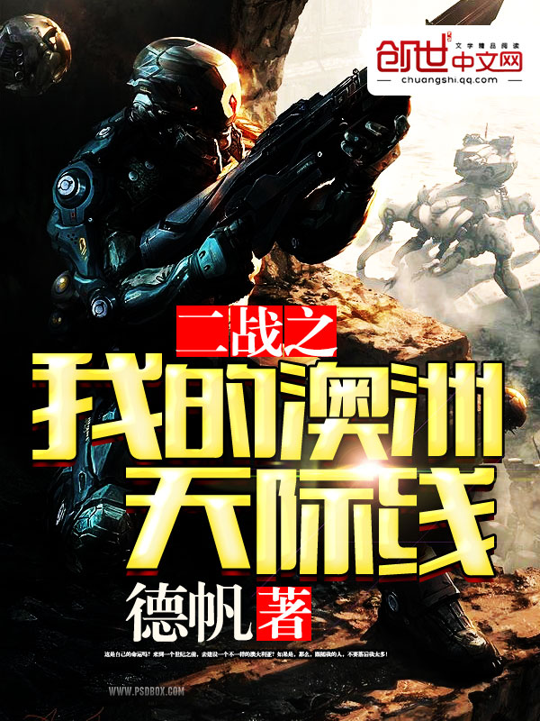 梅香的小说