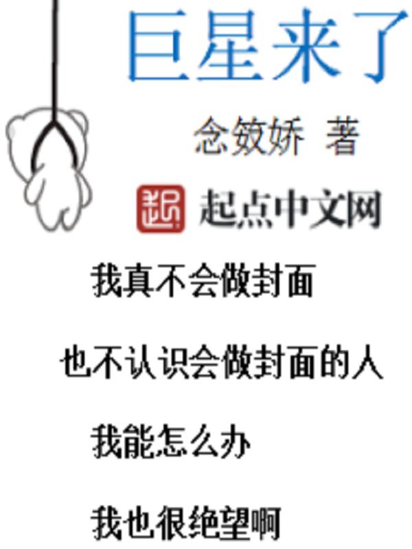 《巨星来了》主角陈子昂子昂章节列表在线试读精彩章节
