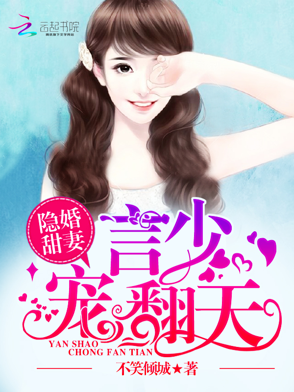 彩云国小说