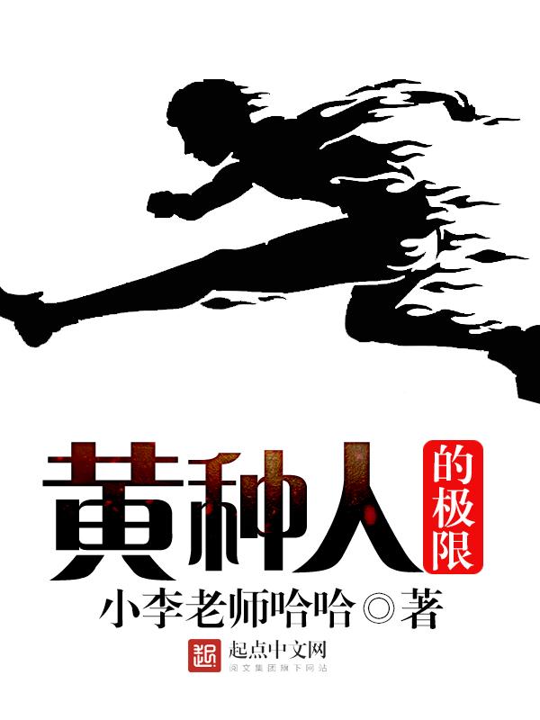 中国年度小说