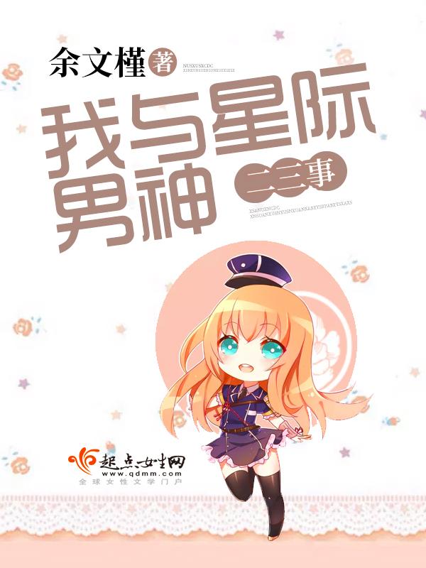 乌盆记包青天小说
