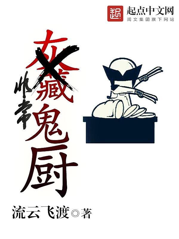 前十文化小说