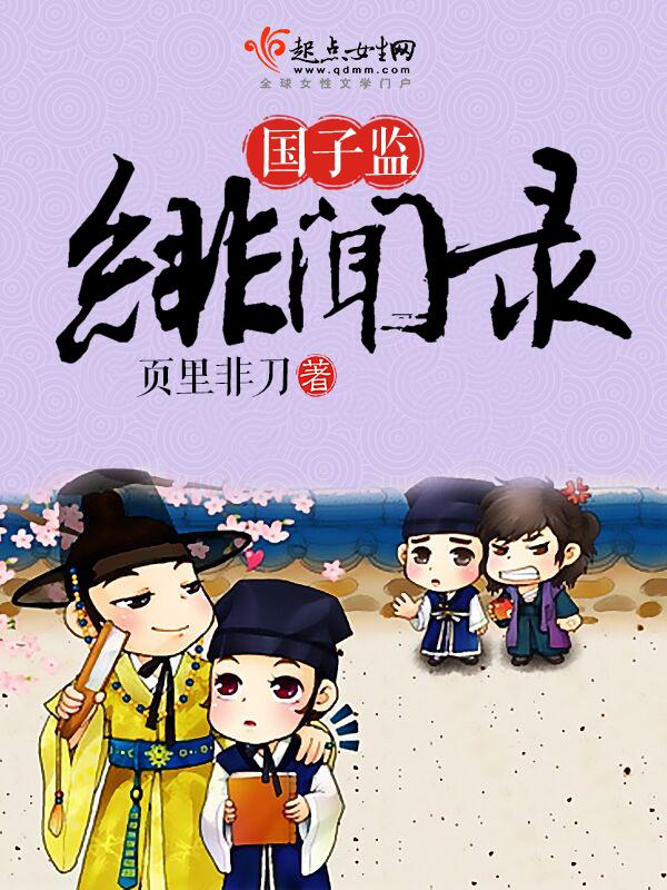 黄晓明与杨颖小说