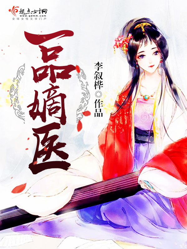 有川姬小说