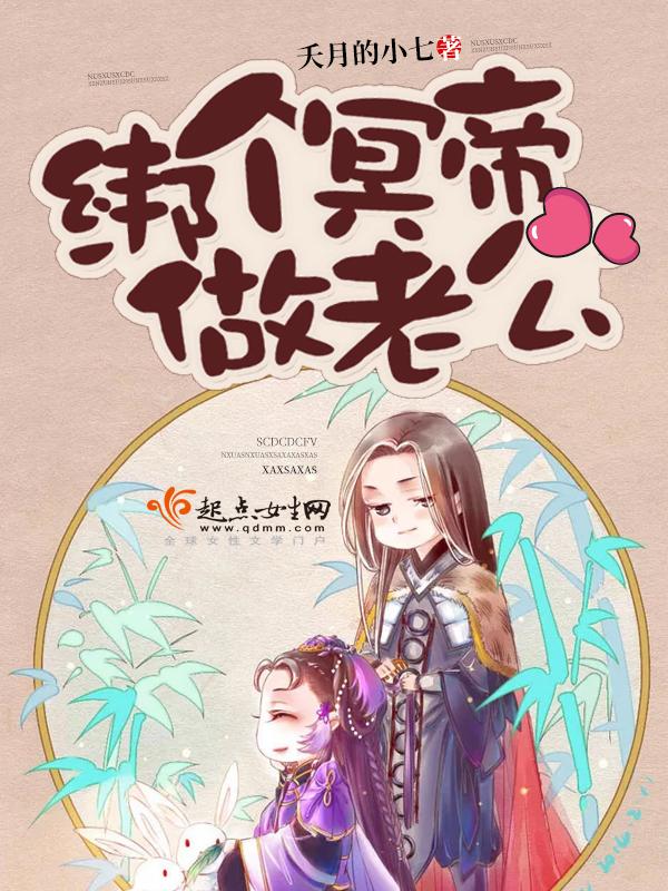 轩雨妃小说