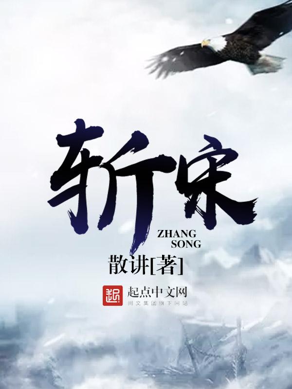 天象功小说
