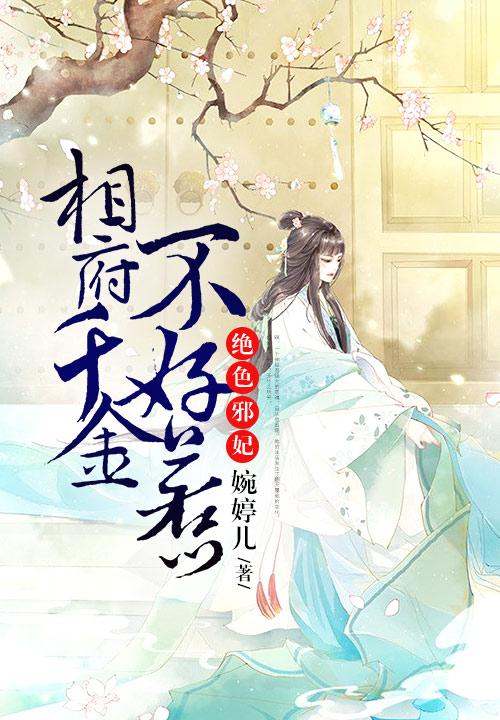 白若煕小說
