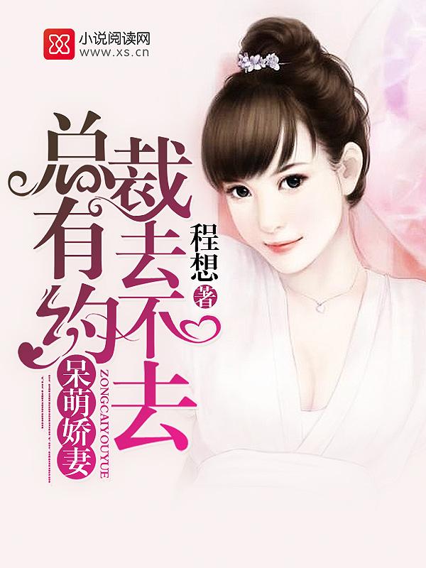 富貴錦小說