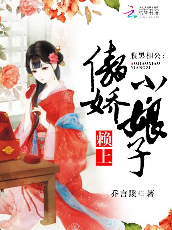 琅琊榜海宴小说