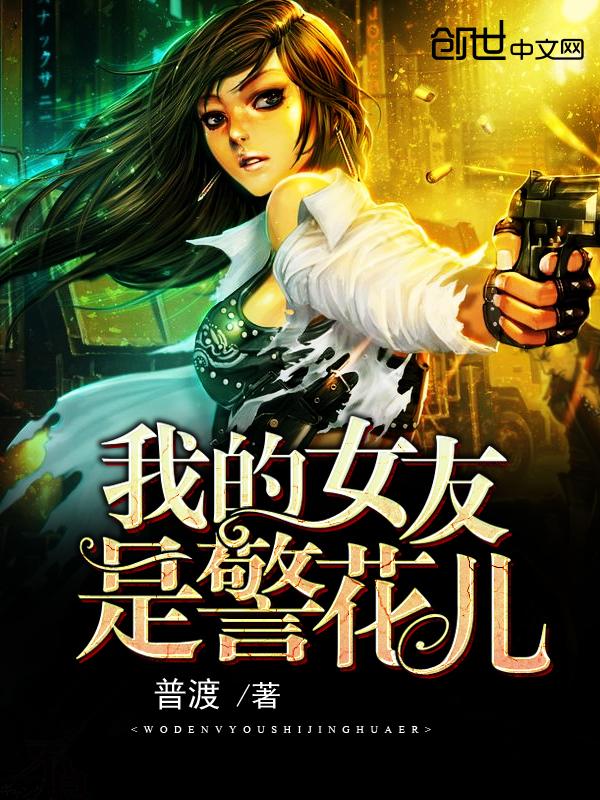王丽坤 小说