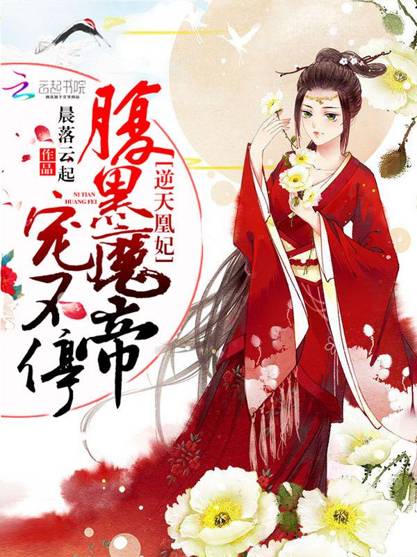 刘桂香小说