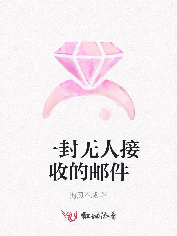 紫东的小说