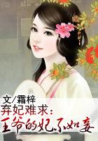禁忌题材小说