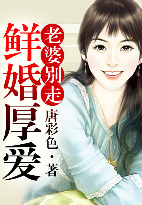 凤凰玄幻小说