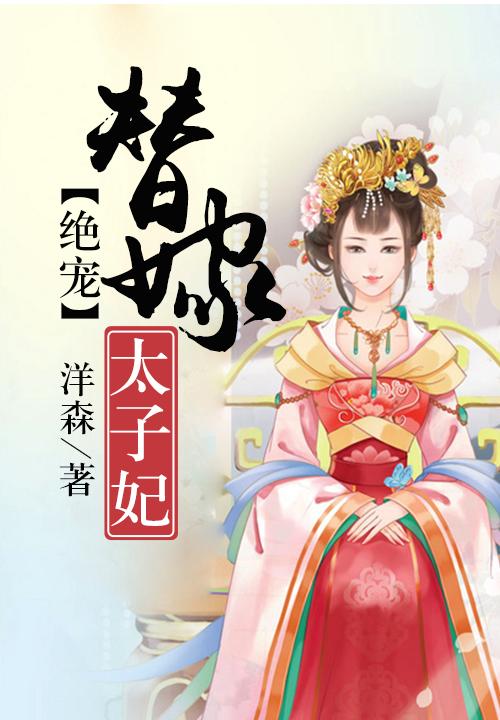 凌雨熙小说
