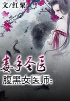 小美 小说