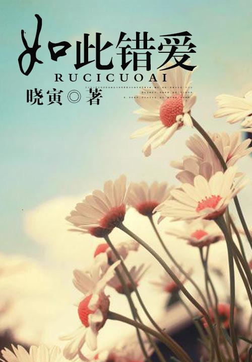 激 情 农村小说
