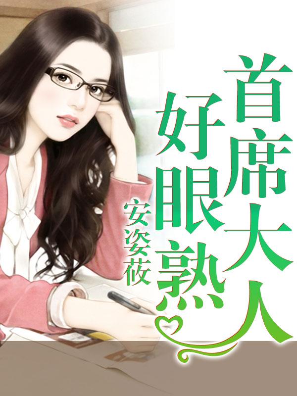 张爱芳小说