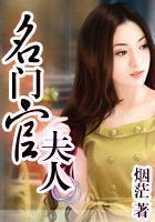 李英爱小说