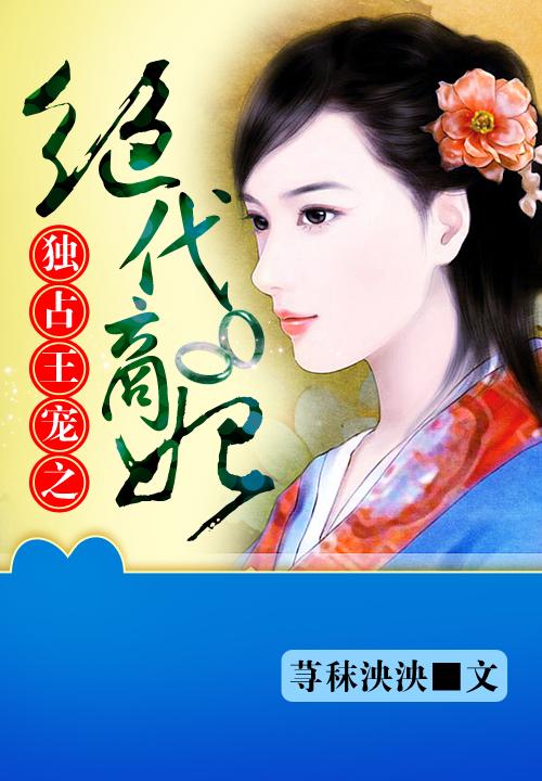 玫瑰骑士小说
