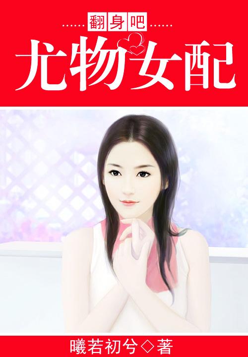 林萧潇小说