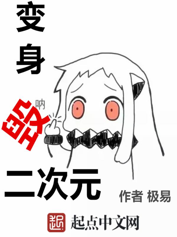 微生澜小说