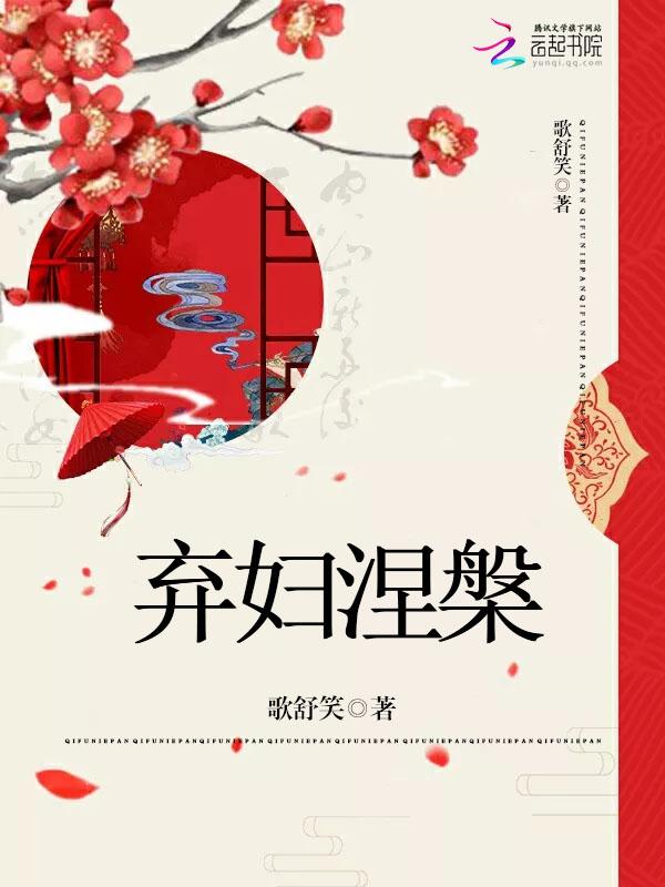 李庆邦小说