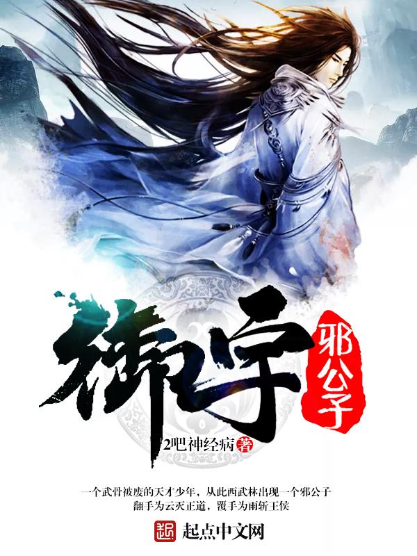 冥子枫小说
