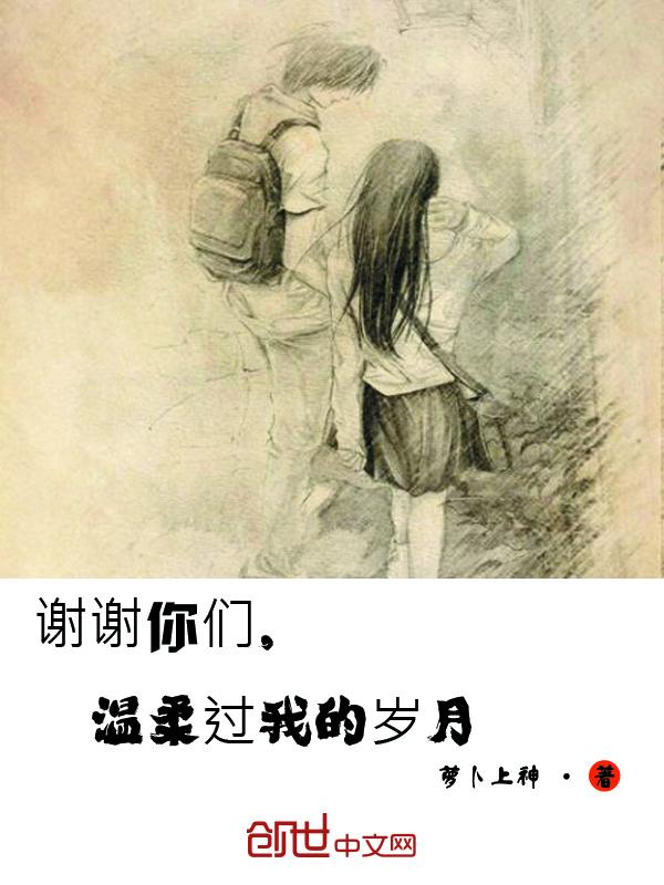 交通 小说