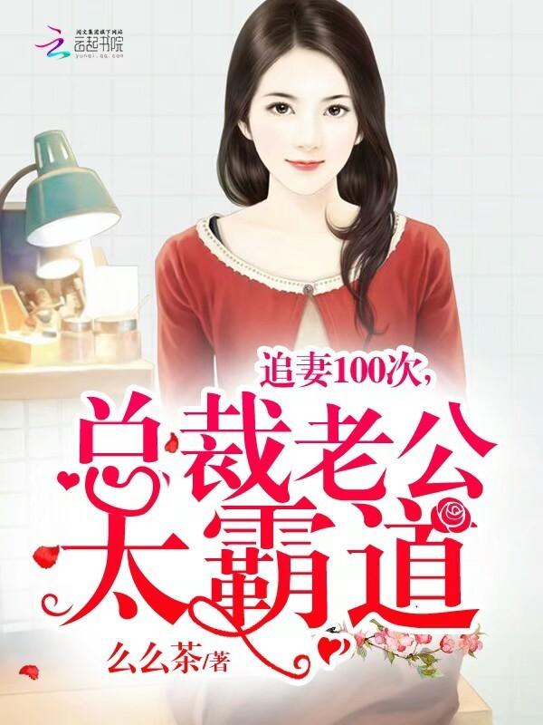 便利店小说