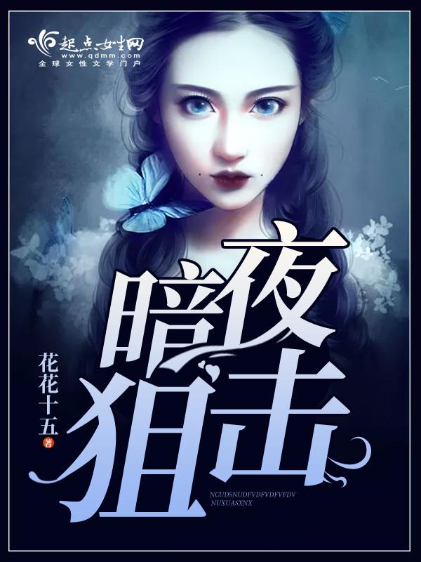 晋江小说手机
