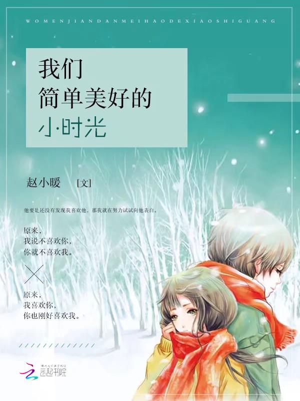 武林秘籍小说