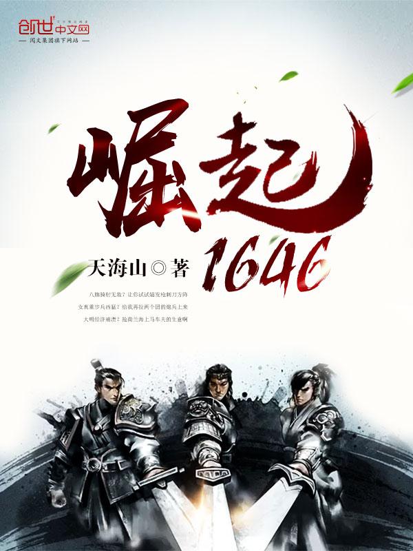 香港律师的小说
