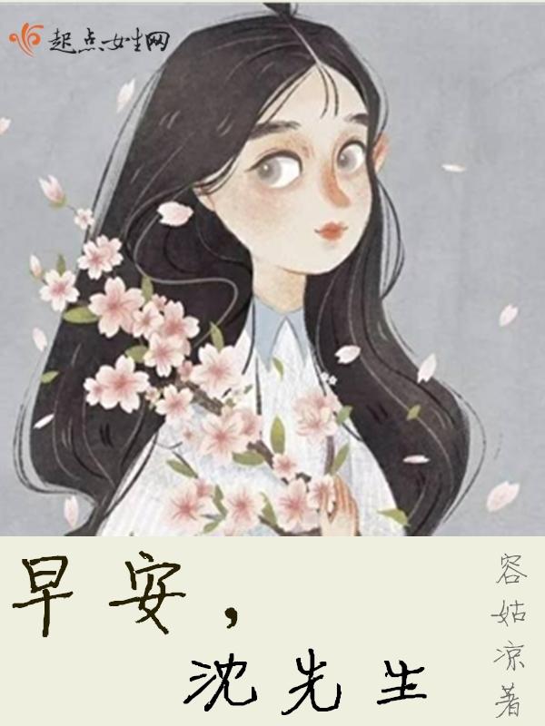 隋唐后传小说