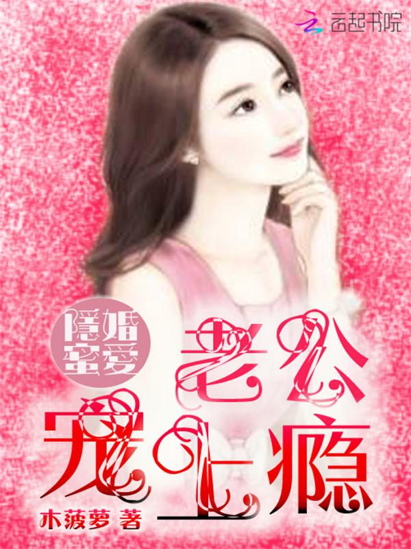 龙珠娘化小说