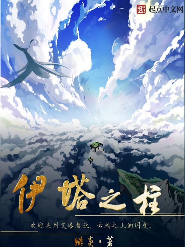 龟仙流小说