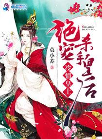 好看的中国地小说
